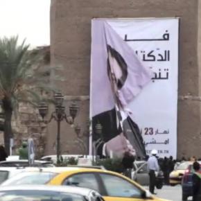 Engagement citoyen : le retour de Ben Ali !