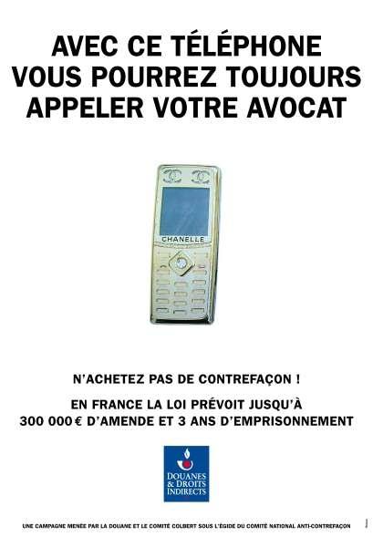http://www.llllitl.fr/wp-content/uploads/2012/06/llllitl-comit%C3%A9-colbert-douane-france-luxe-maroquinerie-bijoux-contrefa%C3%A7on-amendes-prison-publicit%C3%A9-print-juin-2012-3.jpeg