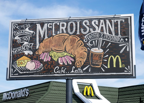 llllitl-mcdonalds-warswaw-poland-varsovie-pologne-advertising-marketing-publicité-street-art-billboard-chalkboard-ardoise-menu-Agency-DDB-Warsaw-Artist-Stefan Szwed-Stronzynski-Art-studio-Good-Looking-Production-Krewcy-Krawcy-Productions-5