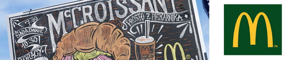llllitl-mcdonalds-warswaw-poland-varsovie-pologne-advertising-marketing-publicité-street-art-billboard-chalkboard-ardoise-menu-Agency-DDB-Warsaw-Artist-Stefan Szwed-Stronzynski-Art-studio-Good-Looking-Production-Krewcy-Krawcy-Productions-6