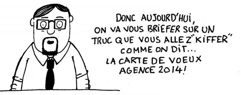 créatifs-carte-de-voeux-agence-de-publicité-brief-cr-da-pierre-buzulier-pomme-cul