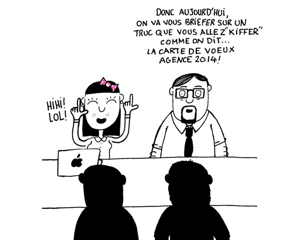 créatifs-carte-de-voeux-agence-de-publicité-brief-cr-da-pierre-buzulier-pomme-cul-3