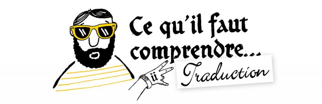 decodeur-traducteur-commerciaux-creatifs-agence-de-publicité-brief-pomme-cul-pierre-buzulier-llllitl-6