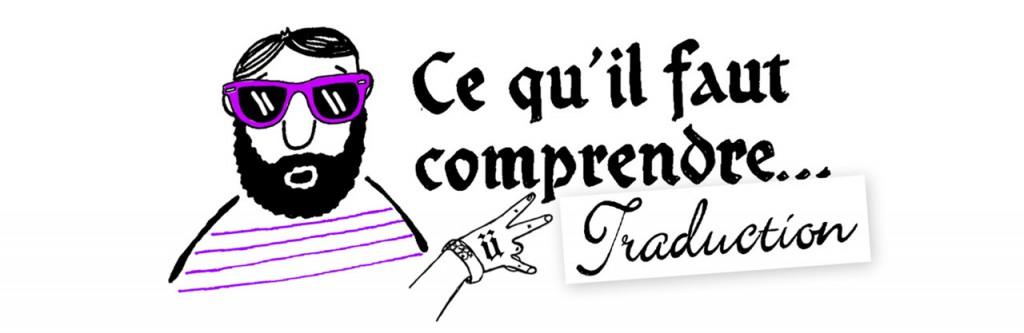 decodeur-traducteur-commerciaux-creatifs-agence-de-publicité-brief-pomme-cul-pierre-buzulier-llllitl-9