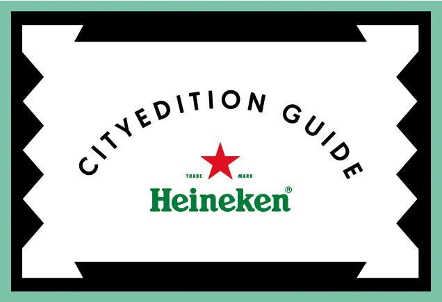 heineken-city-edition-villes-bouteilles-bière-collector-open-your-world-invitations-gaiete-lyrique-paris-2