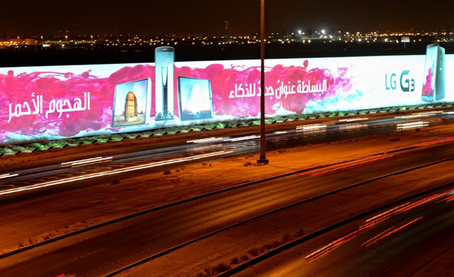 lg-jcdecaux-panneau-publicitaire-record-du-monde-riyad-arabie-saoudite-world-biggest-billboard-advertising-guinness-world-record-5