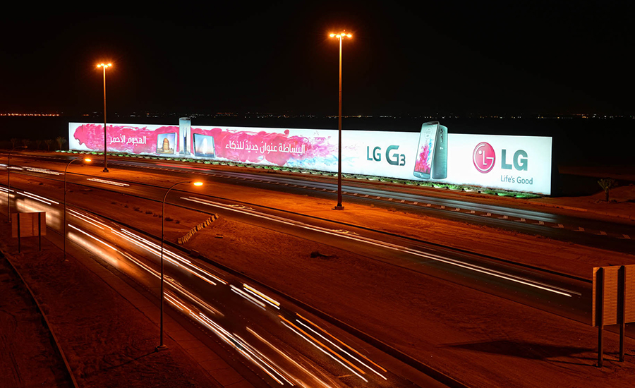 lg-jcdecaux-panneau-publicitaire-record-du-monde-riyad-arabie-saoudite-world-biggest-billboard-advertising-guinness-world-record-7
