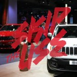 Jeep Renegade : un concert de Skip The Use au Mondial de l'Automobile 2014