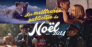 Les meilleures publicités de Noël 2014