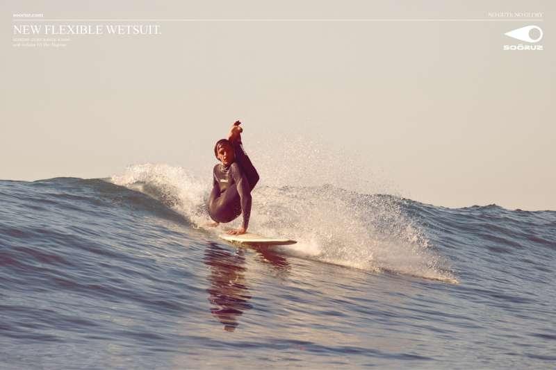 llllitl-soöruz-surf-vêtements-surfwear-publicité-contortioniste-publicis-conseil