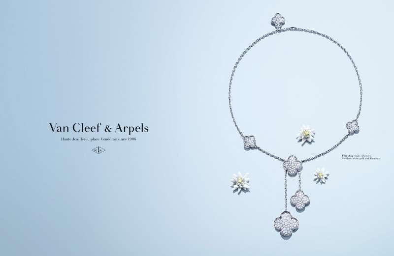 llllitl-van-cleef-and-arpels-publicité-print-bijouterie-joaillerie-nature-tromper-bijoux-agence-betc-luxe