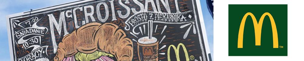 llllitl-mcdonalds-warswaw-poland-varsovie-pologne-advertising-marketing-publicité-street-art-billboard-chalkboard-ardoise-menu-Agency-DDB-Warsaw-Artist-Stefan Szwed-Stronzynski-Art-studio-Good-Looking-Production-Krewcy-Krawcy-Productions-6