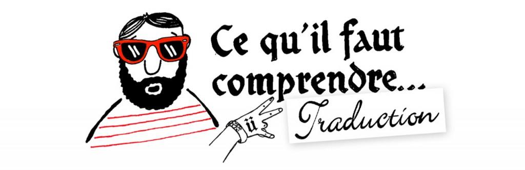 decodeur-traducteur-commerciaux-creatifs-agence-de-publicité-brief-pomme-cul-pierre-buzulier-llllitl-12