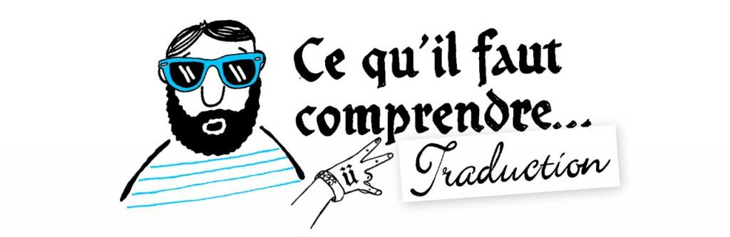 decodeur-traducteur-commerciaux-creatifs-agence-de-publicité-brief-pomme-cul-pierre-buzulier-llllitl-3