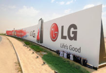 lg-jcdecaux-panneau-publicitaire-record-du-monde-riyad-arabie-saoudite-world-biggest-billboard-advertising-guinness-world-record-2