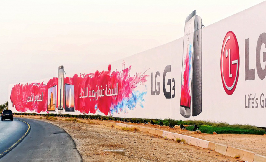 lg-jcdecaux-panneau-publicitaire-record-du-monde-riyad-arabie-saoudite-world-biggest-billboard-advertising-guinness-world-record-3