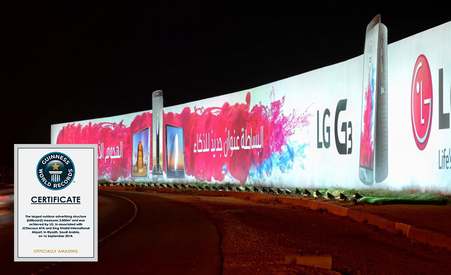 lg-jcdecaux-panneau-publicitaire-record-du-monde-riyad-arabie-saoudite-world-biggest-billboard-advertising-guinness-world-record-9