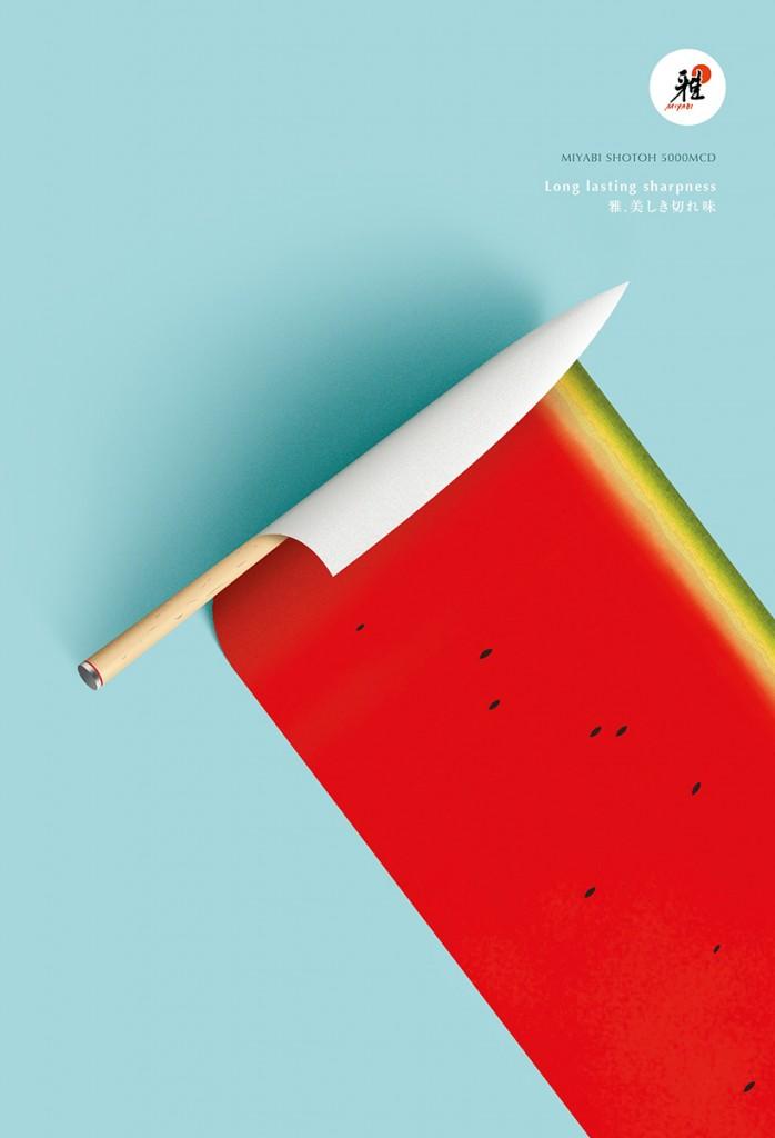 miyabi-sujihiki-sharp-knife-publicité-ad-marketing-print-long-lasting-sharpness-agence-herezie-2