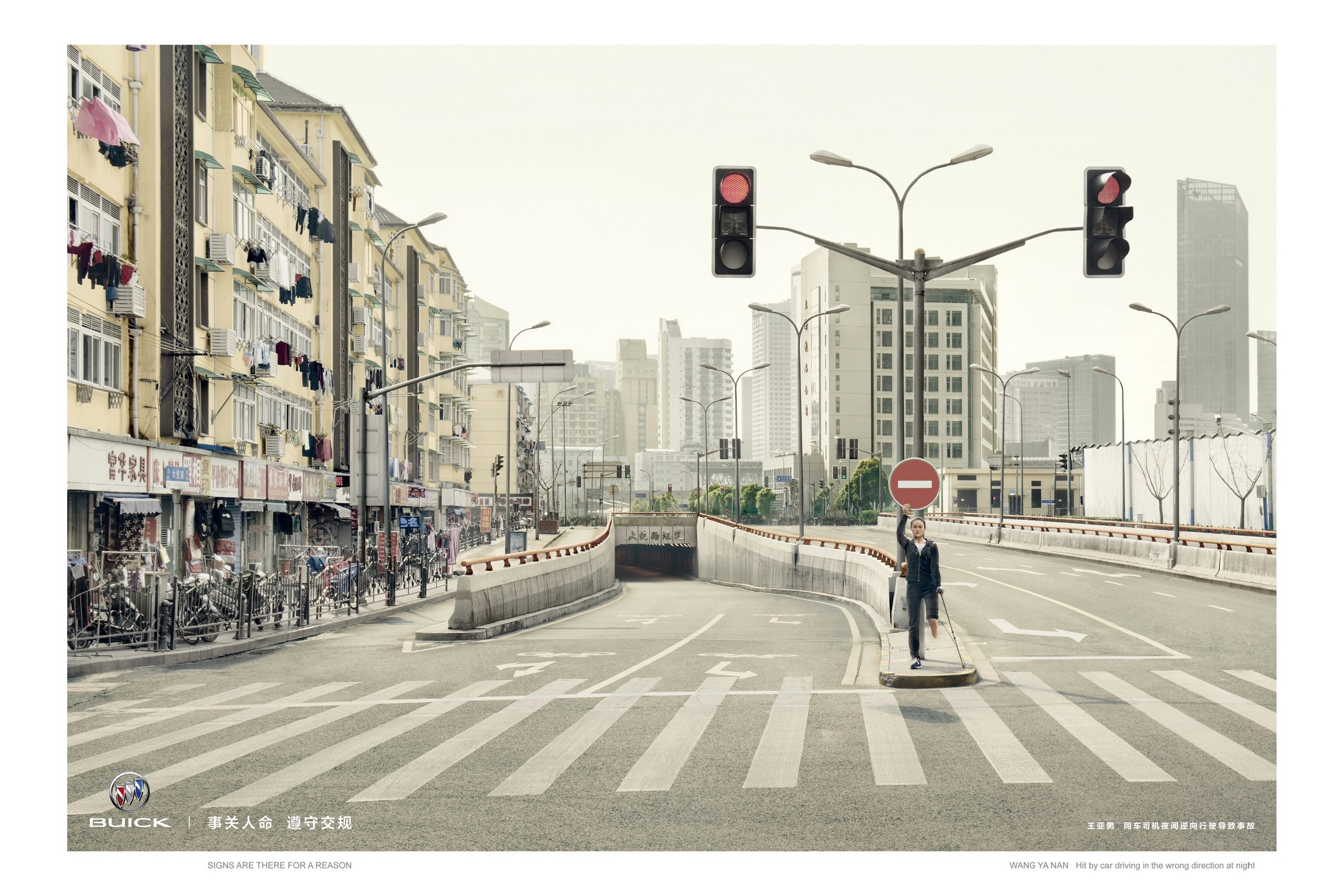 buick-road-safety-human-traffic-signs-best-print-ads-2015-lowe-china-gunn-report-1