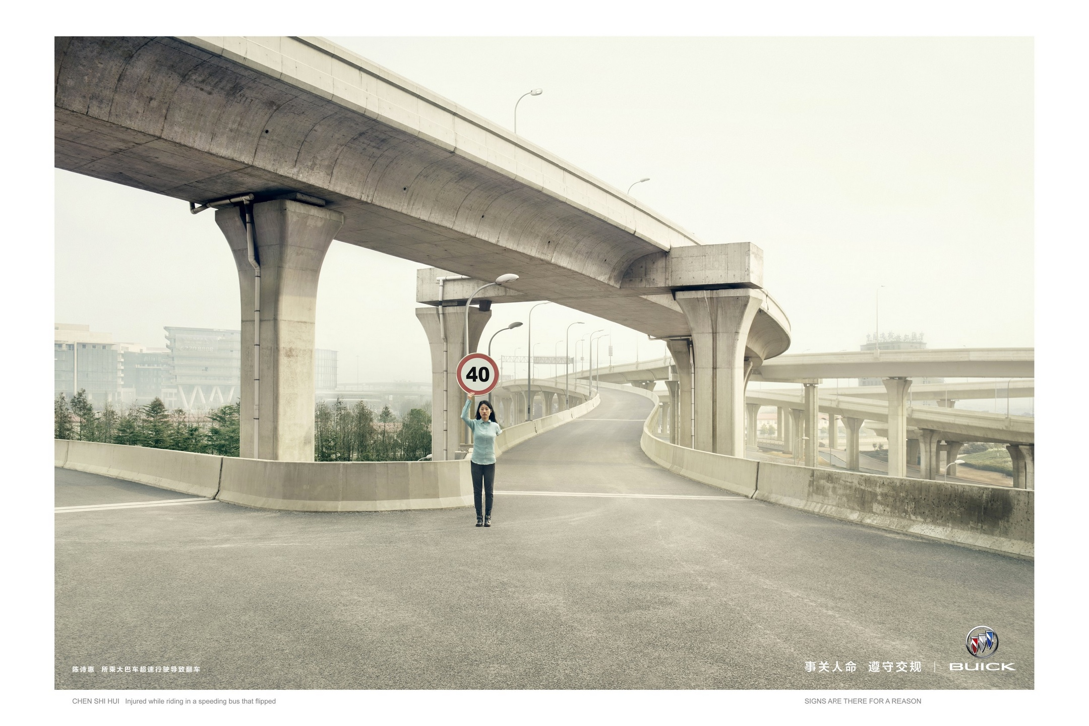 buick-road-safety-human-traffic-signs-best-print-ads-2015-lowe-china-gunn-report-3