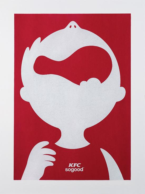 kfc-ads-commercials-so-good-burger-drumstick-french-fries-bbdo-kuala-lumpur-best-print-ads-2015-gunn-report-1