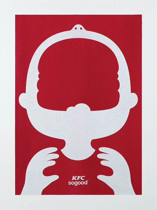 kfc-ads-commercials-so-good-burger-drumstick-french-fries-bbdo-kuala-lumpur-best-print-ads-2015-gunn-report-3