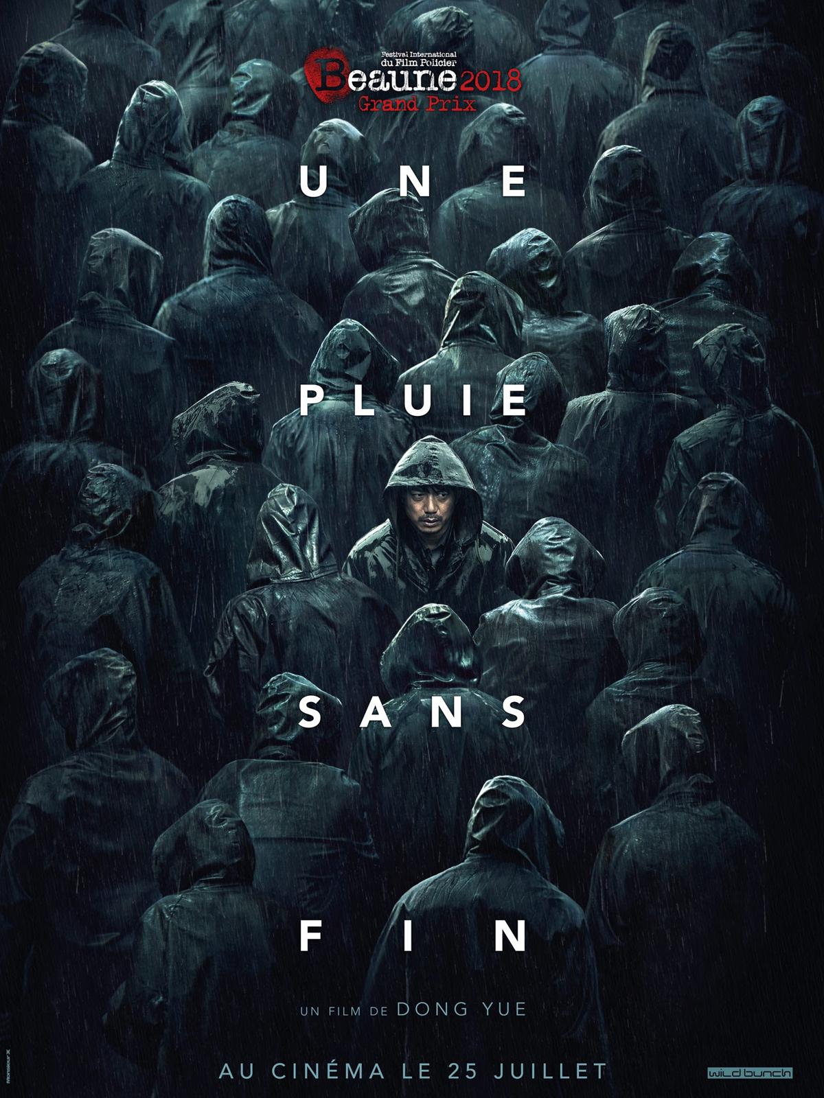 affiche-film-une-pluie-sans-fin-dong-yue-grand-prix-communication-exterieure-cinema