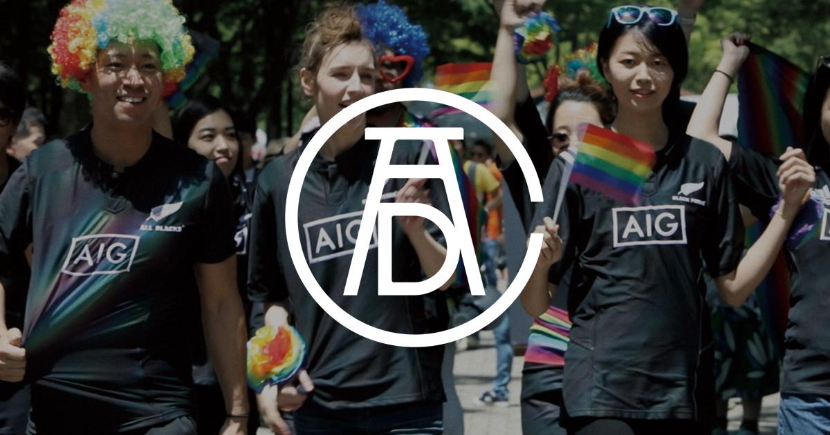 adc-2019-art-directors-club-2019-awards-palmares-aig