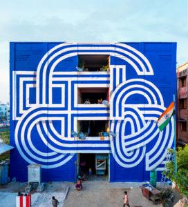 start-india-mural-painting-blue-type-typography-ben-johnston-artist-toronto-canada-1