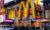 McDonald's : 22 chiffres clés sur le 1er fast food du monde •